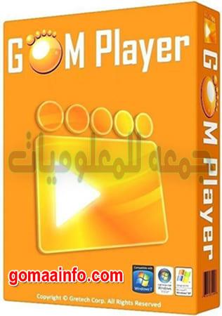 تحميل برنامج جوم بلاير لتشغيل الفيديو  GOM Player 2.3.49.5311
