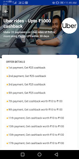 get paytm cashback upto 1000 on your uber ride