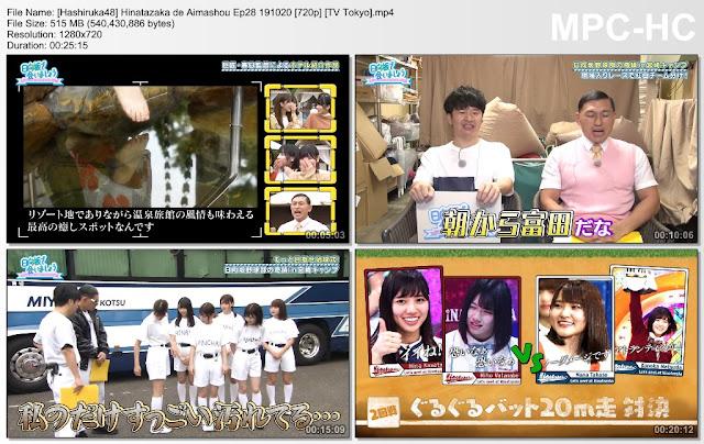 Hinatazaka de Aimashou Ep28 191020 (TV Tokyo)