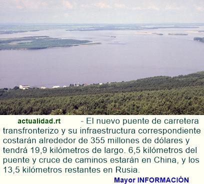 El puente que unirá a Rusia con China, listo para la construcción