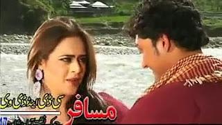 pashto new dance with pashto supper song 2019 mosam da yarany dy