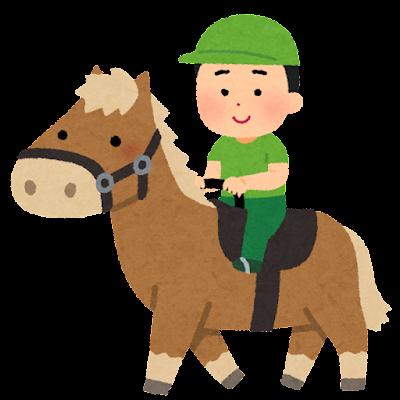 ポニーに乗る子供のイラスト(男の子)