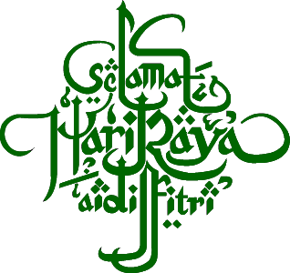 ganbar ucapan idul fitri 1441 hijriah