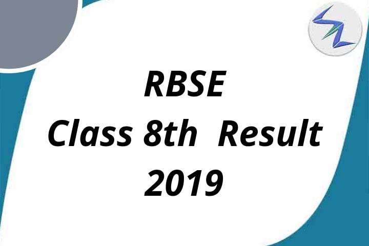 राजस्थान आठवीं रिजल्ट Rajasthan Board 8th Result 2019