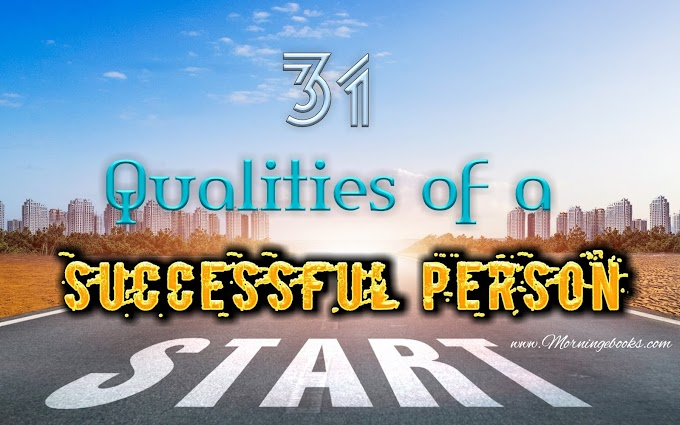 31 Qualities of a Successful Person in Hindi