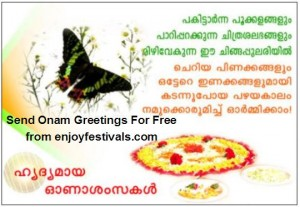 Onam wishes 2017 onam messages quotes greetingssms cards 2017 onam wishes images in malayalam 2017 collection enjoy the onam m4hsunfo