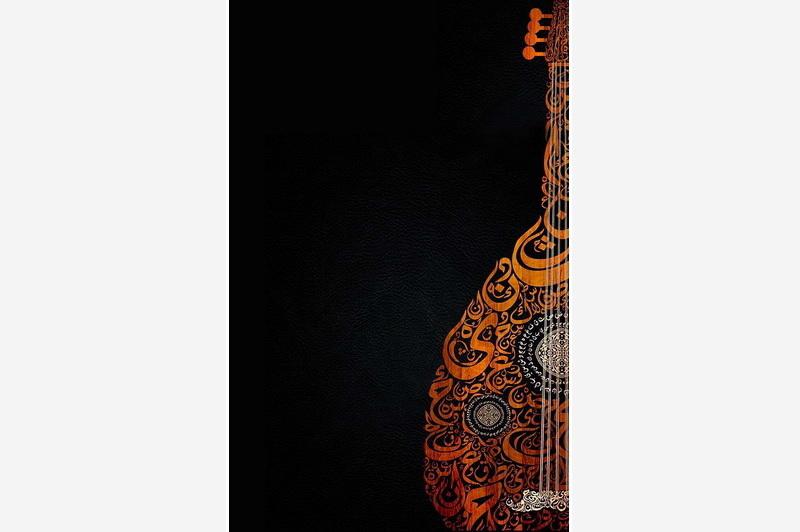 Σεμινάριο στο ΕΜΘ με θέμα την εισαγωγή στη λόγια οθωμανική μουσική