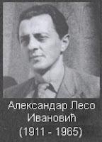Александар Лесо Ивановић | СЈЕЋАЊЕ ИЗ ДЈЕТИЊСТВА