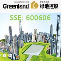 중국주식 SSE:600606 록지공고 록지집단 주가 차트 綠地控股 / 綠地集团 Greenland Holdings