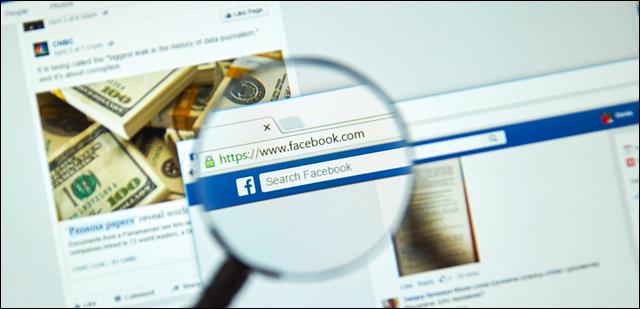 كيف تجعل من الصعب العثور على حساب الفيسبوك الخاص بك