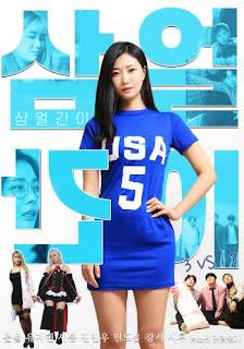 18+ Sexy Man 2021 Korean Movie 720p HDRip 600MB Download