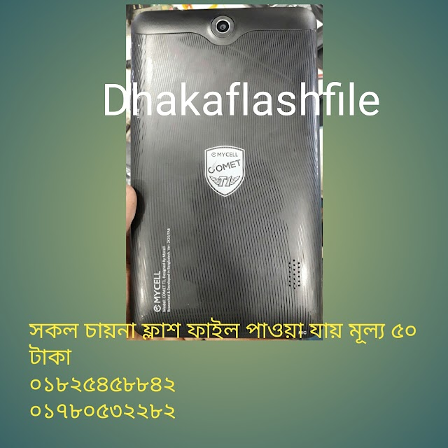 Mycell Comet T1 Flash File Without Password LCD Fix Flash Dead Recovery