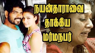 Who Attacked NAYANTHARA ? And Her Apartment ?