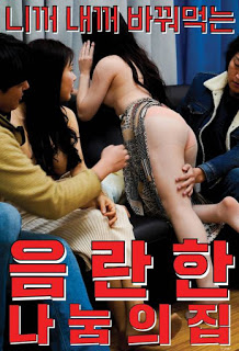 An Obscene Sharing House That Changes Yours And Mines Full Korean 18+ Adult Movie Online Free