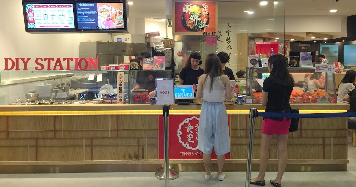 Singapore japan food blog dairy and cream teppei for Si fish and more