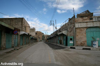 Shuhada street in Old City Hebron