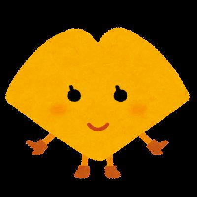 イチョウのキャラクター(秋)