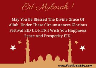 Eid-ul-fitr-Messages-pics-Image