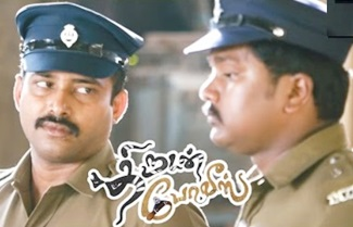 Thirudan Police Movie Scenes | Dinesh ties up Nithin Sathya, Rajendran, John Vijay and Muthuraman