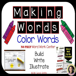 https://www.teacherspayteachers.com/Product/Making-Words-FREE-Color-Words-Writing-Center-3793920