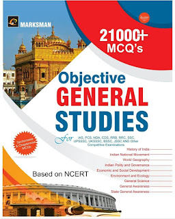 General Studies Books PDF