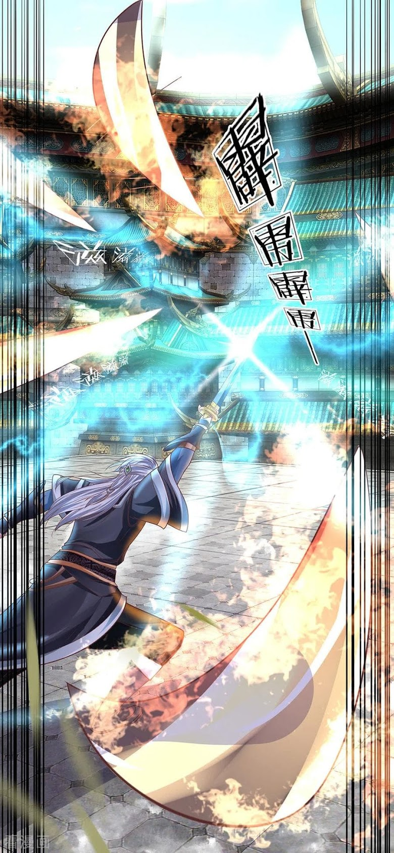 Shula Sword - หน้า 11