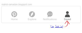 شرح طريقة حذف حساب بنترست,how to ,account,delete a Pinterest ,account,Pinterestبنترست