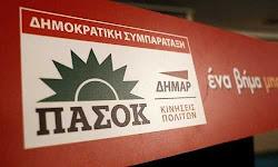 orgh-pasok-den-giname-symplhrwma-toy-syriza-den-tha-ginoyme-oute-ths-nd
