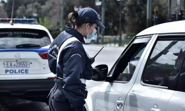 Απαγόρευση κυκλοφορίας: Σε ΦΕΚ οι νέες αλλαγές -Τι ισχύει για τα οχήματα