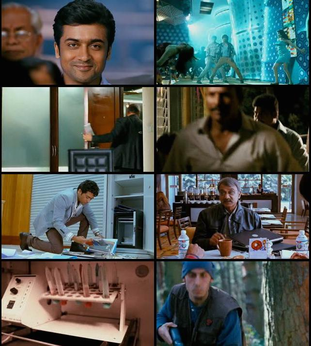 Maattrraan 2012 Dual Audio Hindi BRRip 720p