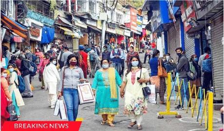 कल हिमाचल प्रदेश(Himachal Pradesh) में खुलेगा बाजार(Bazar), भारत बंद(Bharat Band) में नहीं लगेगा हिस्सा व्यापार मंडल