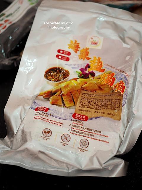 Salted Kampung Chicken (Half)  RM 23