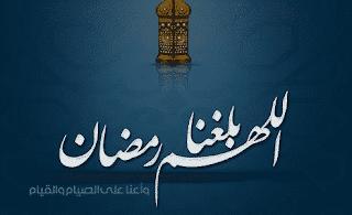 تهنئة بشهر رمضان المبارك 1442/2021 صور رسائل ramadan karem كل عام وانتم بخير رمضان كريم