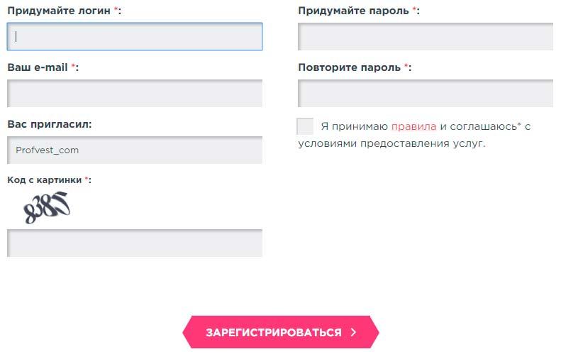 Регистрация в Bellatrixform 2