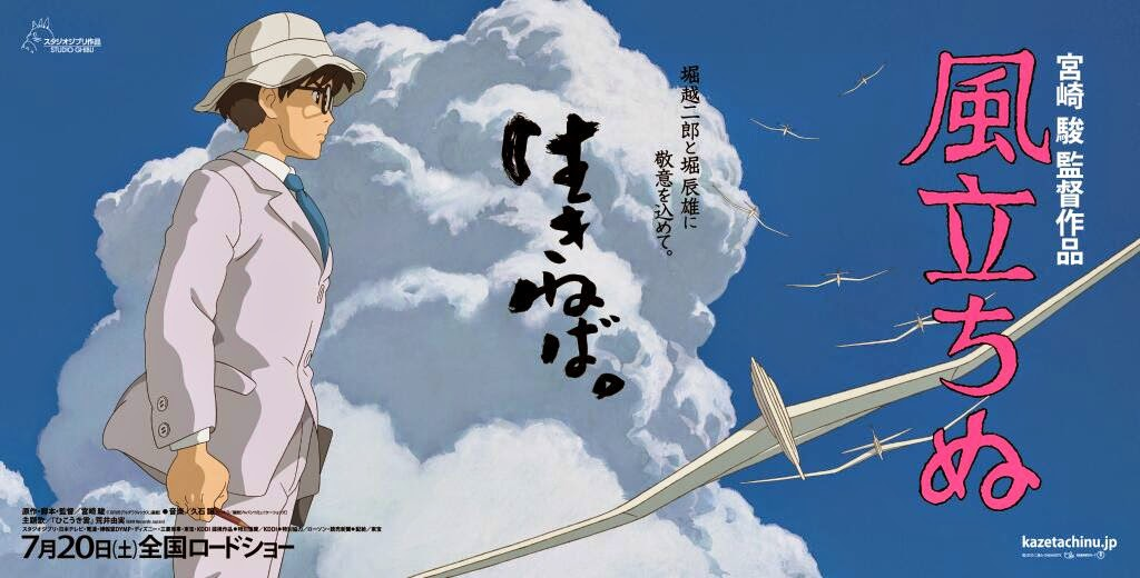 Kaze Tachinu: Movie Subtitle Indonesia, The Wind Rises Subtitle Indonesia