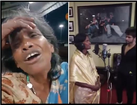Himesh Reshammiya Shared Video Of Ranu Mondal, हिमेश रेशम्मिया शेयर्ड वीडियो