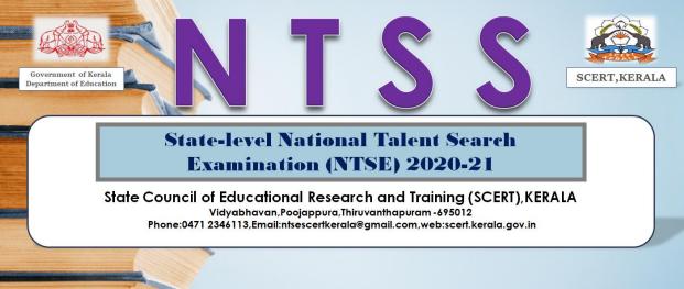 NTSE Scholarship Apply Online, Eligibility,  Fees, Selection, Procedure, Important Dates