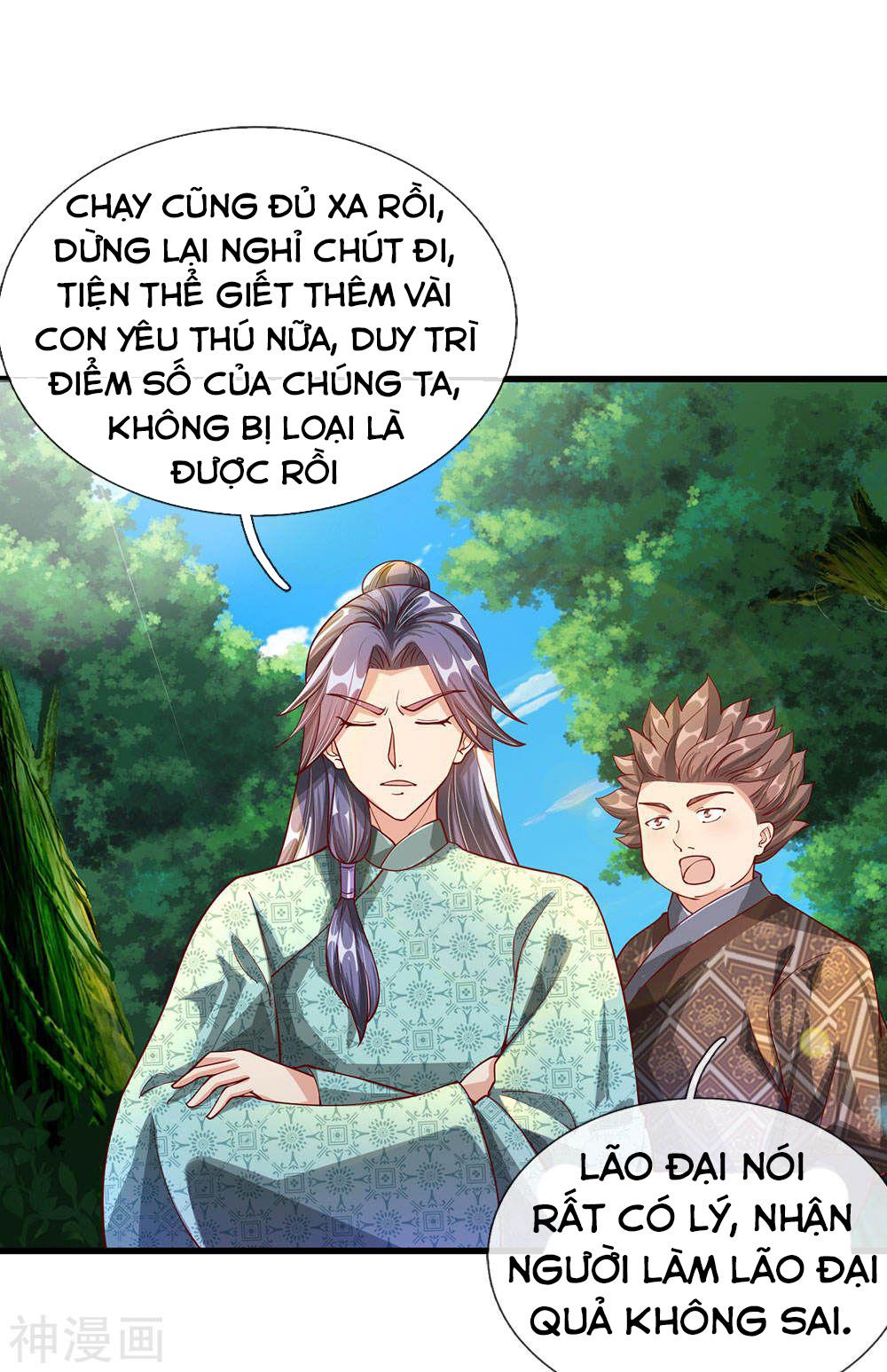 Nghịch Thiên Kiếm Thần chap 90 - Trang 17