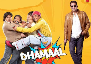 Double Dhamaal (2011) Bollywood movie mp3 song free download