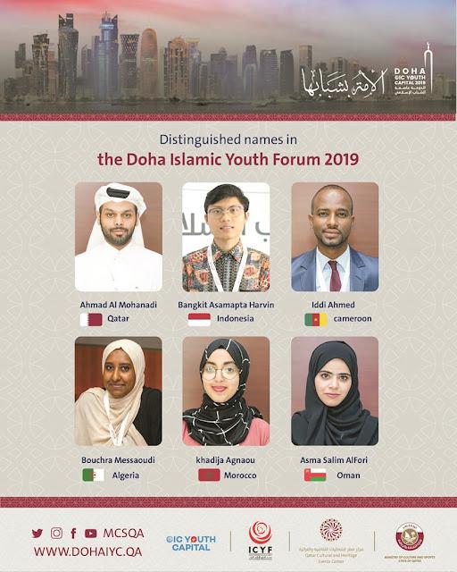 الدوحة عاصمة الشباب الإسلامي Doha QIC Youth Capital 2019
