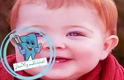 التسنين عند الاطفال, أعراض التسنين عند الرضع, الطفل في الشهر السادس, اعراض التسنين عند الاطفال, جدول التسنين عند الاطفال, التسنين عند الرضع, التسنين عند الاطفال الرضع بالصور, اعراض التسنين المبكر, افضل جل تسنين الاطفال, ظهور الاسنان عند الاطفال, ارتفاع درجة الحرارة عند الاطفال بسبب التسنين, متى يسنن الطفل, متى يبدأ الطفل بالتسنين, ترتيب ظهور الاسنان عند الاطفال, تسنين الاطفال الرضع مبكرا, ظهور الاضراس الخلفيه عند الاطفال, الم الاسنان عند الاطفال, اعراض ظهور الضروس عند الاطفال, كم يوم تستمر اعراض التسنين, متى يبدا نمو الاسنان عند الانسان, ظهور حبوب في وجه الطفل عمره سنتين, اعراض تسنين الاطفال, التسنين عند الاطفال الرضع, علاج الم الاسنان عند الاطفال, التسنين عند الرضع متى يبدأ, علاج التسنين عند الاطفال, علامات التسنين عند الاطفال, بداية التسنين عند الاطفال الرضع