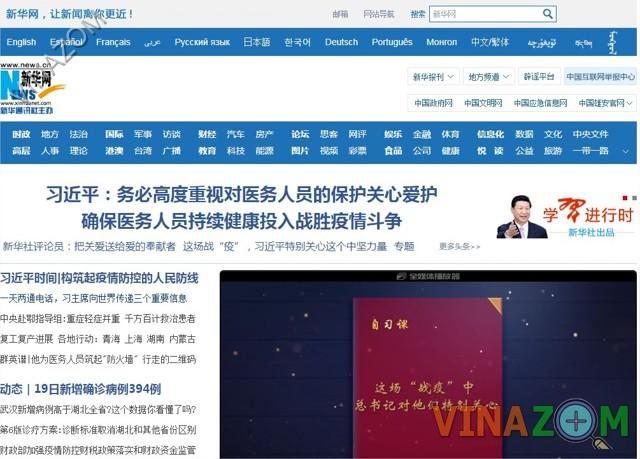 Website Xinhuanet
