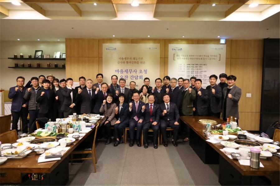인천시, '제3기 인천시 마을세무사' 12월 20일까지 모집
