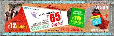 "Keralalottery.info, ""kerala lottery result 27 1 2020 Win Win W 549"", kerala lottery result 27-1-2020, win win lottery results, kerala lottery result today win win, win win lottery result, kerala lottery result win win today, kerala lottery win win today result, win winkerala lottery result, win win lottery W 549 results 27-1-2020, win win lottery w-549, live win win lottery W-549, 27.1.2020, win win lottery, kerala lottery today result win win, win win lottery (W-549) 27/01/2020, today win win lottery result, win win lottery today result 27-01-2020, win win lottery results today 27 1 2020, kerala lottery result 27.01.2020 win-win lottery w 549, win win lottery, win win lottery today result, win win lottery result yesterday, winwin lottery w-549, win win lottery 27.1.2020 today kerala lottery result win win, kerala lottery results today win win, win win lottery today, today lottery result win win, win win lottery result today, kerala lottery result live, kerala lottery bumper result, kerala lottery result yesterday, kerala lottery result today, kerala online lottery results, kerala lottery draw, kerala lottery results, kerala state lottery today, kerala lottare, kerala lottery result, lottery today, kerala lottery today draw result, kerala lottery online purchase, kerala lottery online buy, buy kerala lottery online, kerala lottery tomorrow prediction lucky winning guessing number, kerala lottery, kl result,  yesterday lottery results, lotteries results, keralalotteries, kerala lottery, keralalotteryresult, kerala lottery result, kerala lottery result live, kerala lottery today, kerala lottery result today, kerala lottery"