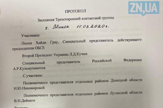 Нова Консультативна рада з Донбасу: про що домовилися у Мінську