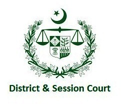 Latest Jobs in District and Session Courts June 2021- Download Application Form