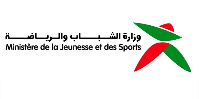 Concours Ministère de la Jeunesse et des Sports (6 Postes)