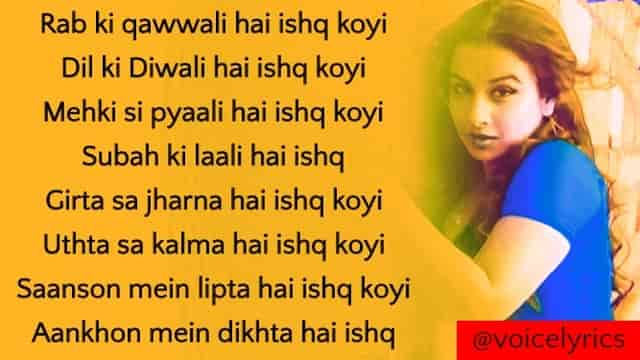 Lyrics Of Ishq Sufiyana