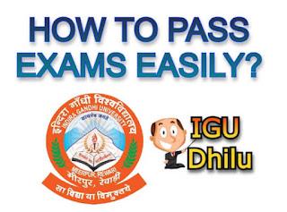 pass exam easily, igu, pass paper, pass college