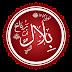 KISAH BILAL MEMBAWA DIRI KE SYAM SELEPAS RASULULLAH ﷺ WAFAT